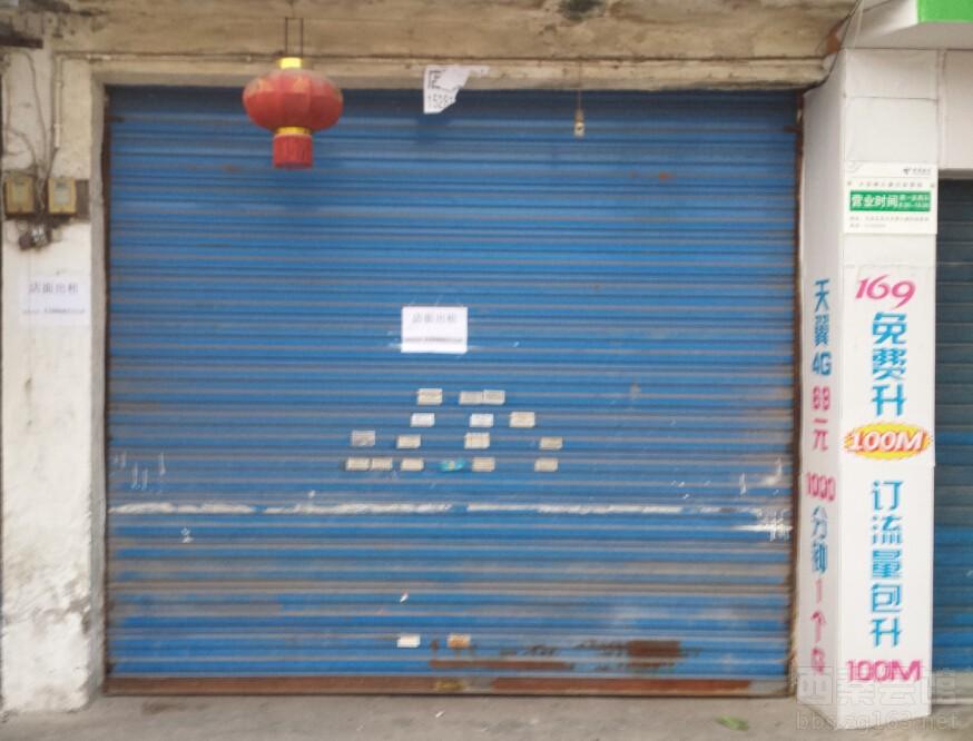 店面出租 凉水井水泥厂大门对面临街店面出租