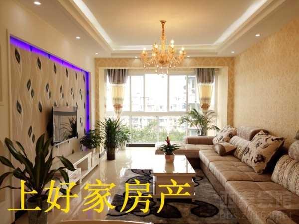 超好户型 豪华装修90平米
