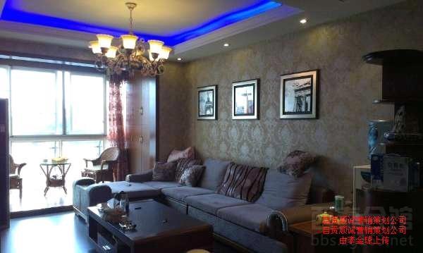豪华房子室内图片