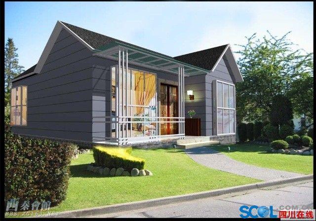 来几张新农村建设住宅设计效果图